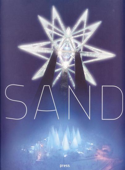 Siste Vebjørn Sand - Bok: SAND, kunst til salgs i nettgalleriet VU-84